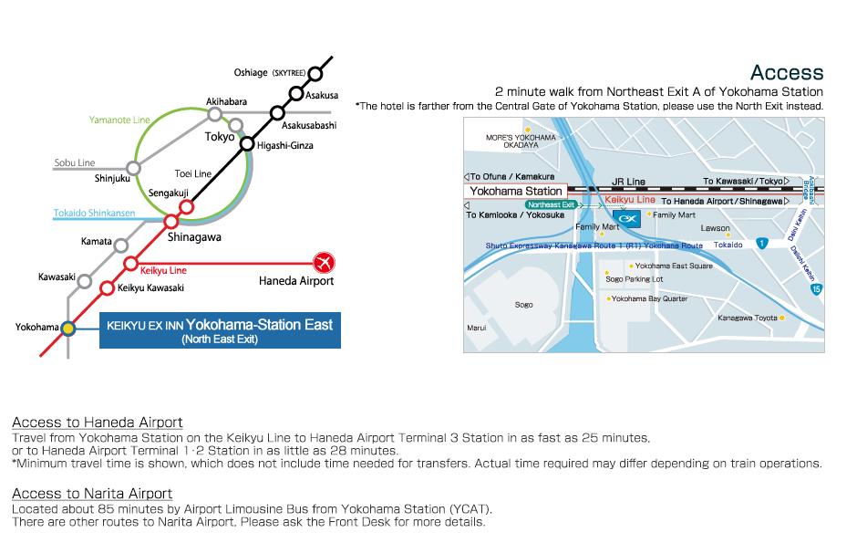 KEIKYU EX INN YokohamaStation East