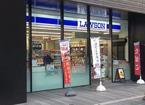 ローソン秋葉原スクエア店(当ホテルから徒歩約1分)