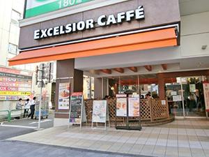 エクセルシオールカフェ 秋葉原中央通り店