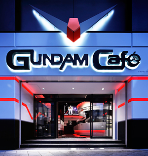 GUNDAM Cafe(最寄り駅から徒歩約1分)