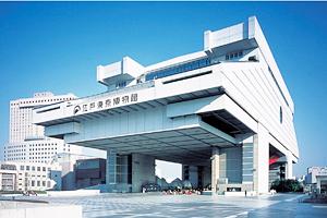 江戸東京博物館(最寄り駅から徒歩約3分)