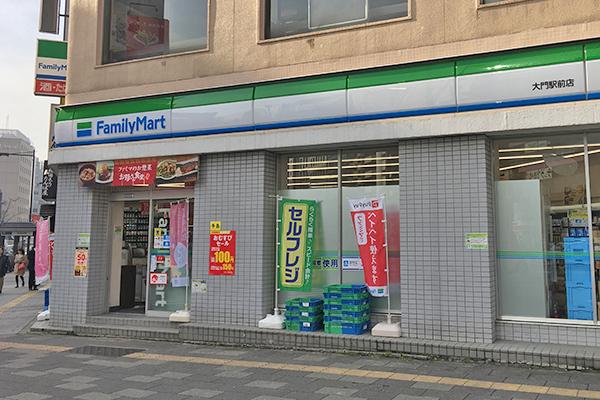ファミリーマート大門駅前店