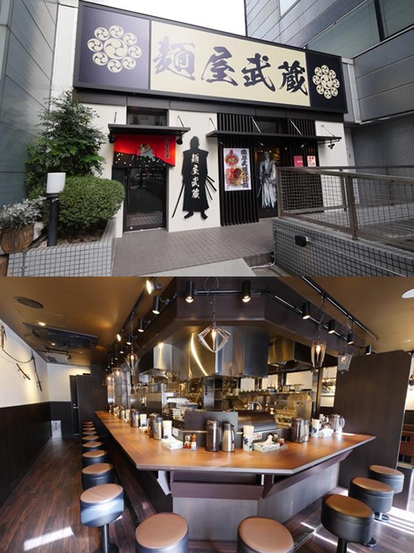 麺屋武蔵浜松町店
