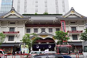 歌舞伎座(当ホテルから徒歩約4分)