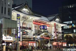歌舞伎座(当ホテルから徒歩約5分)