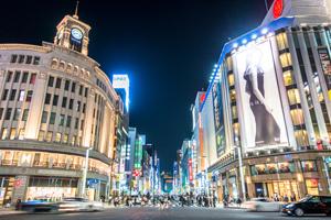 銀座ショッピング街(三越・松屋・和光)(当ホテルから徒歩約8分)