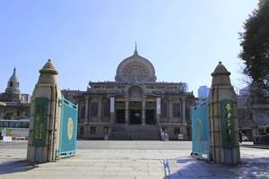 築地本願寺(当ホテルから徒歩約4分)