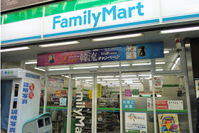 ファミリーマート蒲田5丁目店(当ホテルから徒歩約1分)