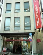 UFJ銀行蒲田支店ATM(当ホテルから徒歩約5分)