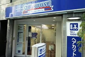 QB HOUSE(当ホテルから徒歩約3分)