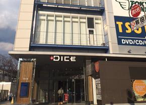 DICE(当ホテルから徒歩約1分)