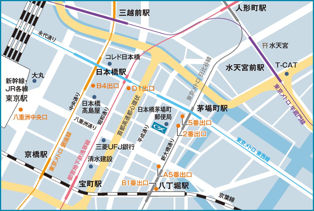 ホテル周辺地図(広域)