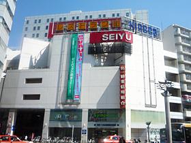 西友(当ホテルから徒歩約7分)
