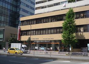 高輪郵便局(当ホテルから徒歩約2分)