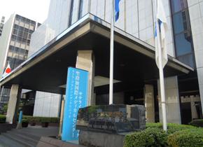 笹川記念会館(当ホテルから徒歩約3分)