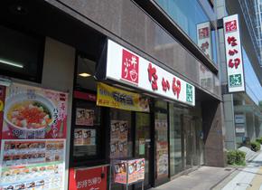 なか卯 三田店(当ホテルから徒歩約1分)