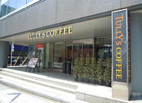 タリーズコーヒー 泉岳寺店(当ホテルから徒歩約1分)