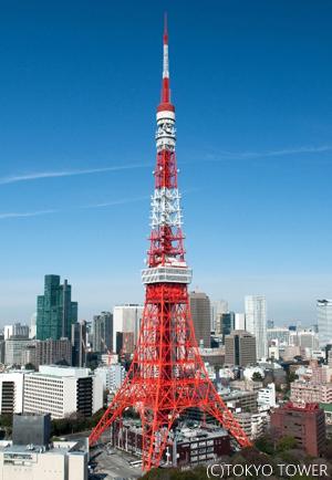 東京タワー(最寄り駅から徒歩約10分)