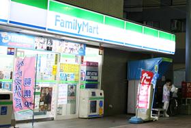 ファミリーマート(当ホテルから徒歩約2分)