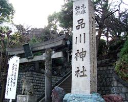 品川神社 例大祭(当ホテルから徒歩約1分)