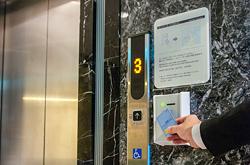 安心・安全|エレベーターの使用にはカードキーが必要