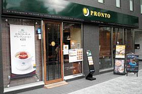 プロント 横浜京急EXイン店