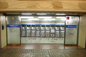 横浜銀行マイバンク ATM(当ホテルから徒歩約3分)