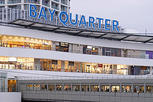 横浜ベイクォーター(当ホテルから徒歩約3分)