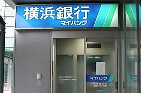 横浜銀行ATM(当ホテルから徒歩約5分)